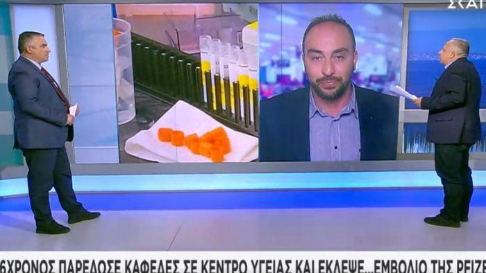 Παρέδωσε καφέδες σε κέντρο υγείας και… έκλεψε εμβόλιο της Pfizer! (Vid)   panathinaikos24.gr