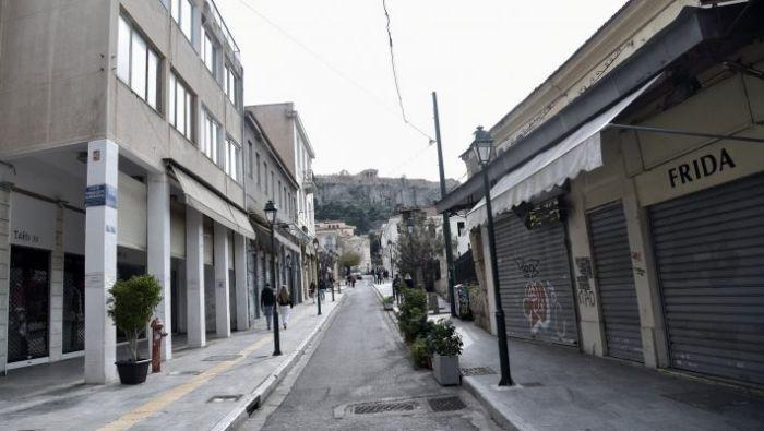 Συνεδριάζουν οι ειδικοί – Τι αλλάζει από Δευτέρα | panathinaikos24.gr