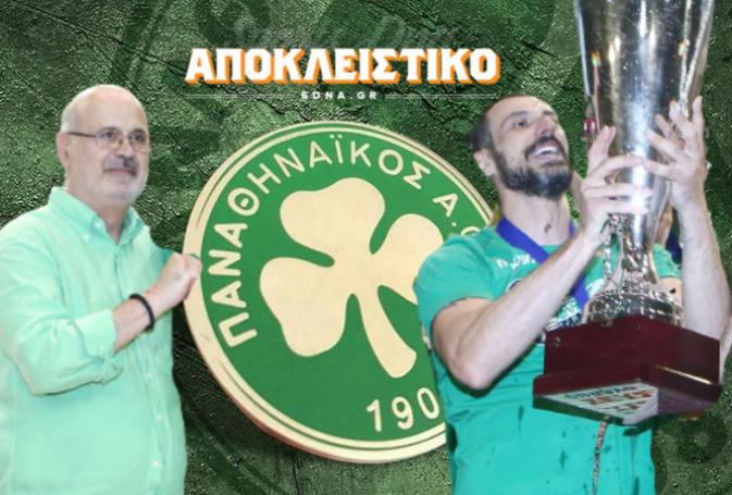 Ο Πανταλέων παίρνει κομβικό ρόλο στη διοίκηση του Ερασιτέχνη Παναθηναϊκού! | panathinaikos24.gr