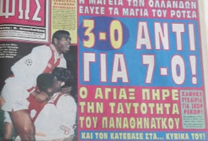 Το… ιστορικό εξώφυλλο και το πάρτι στον Πειραιά για τον αποκλεισμό του ΠΑΟ από τον τελικό του Ch.League! (pics) | panathinaikos24.gr