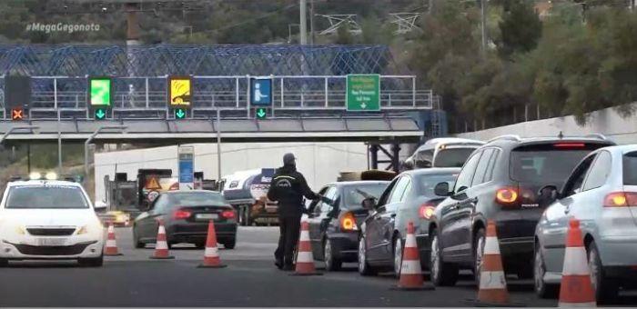 Αυξημένη η κίνηση σε όλους τους σταθμούς διοδίων – Εντατικοί και αυστηροί οι έλεγχοι της Τροχαίας (vid) | panathinaikos24.gr