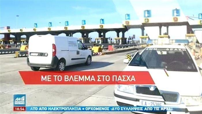 Self test και για Πάσχα στο χωριό (vid) | panathinaikos24.gr