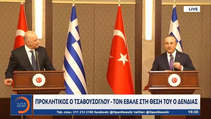 Ένταση στη συνάντηση Δένδια – Τσαβούσογλου! (vid) | panathinaikos24.gr