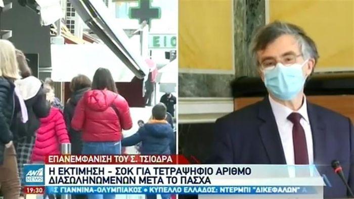 Ανησυχητική δήλωση Τσιόδρα για τους διασωληνωμένους (vid) | panathinaikos24.gr
