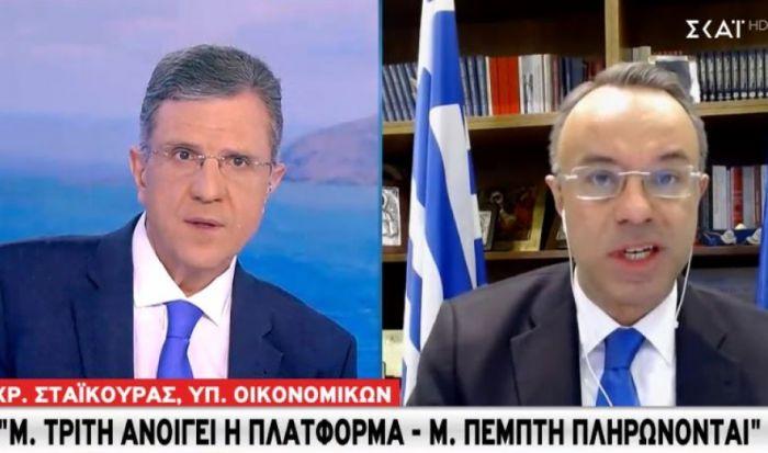 Σταϊκούρας: «Πληρώνεται άμεσα η επιστρεπτέα» – Δείτε πότε   panathinaikos24.gr