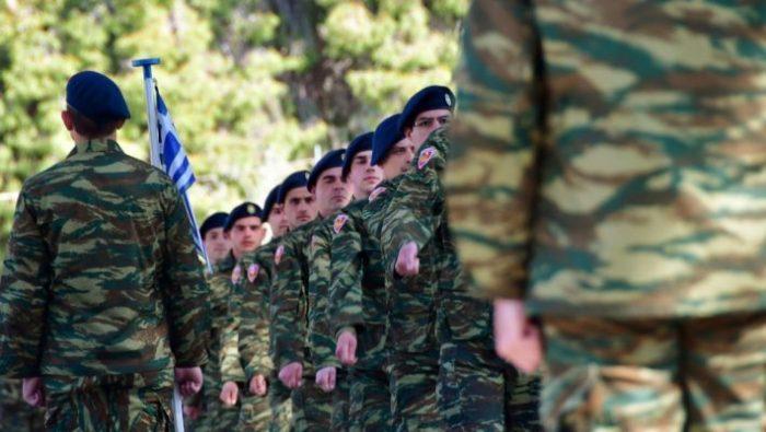 Στρατιωτική θητεία: Από τον επόμενο μήνα οι αλλαγές- Ποιοι κάνουν 12μηνο, ποιοι 9μηνο | panathinaikos24.gr
