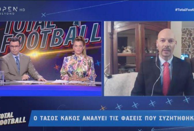 Αδιανόητο: Ο Κάκος δεν είδε ακυρωθέν γκολ του Μακέντα αλλά είδε ξεκάθαρο πέναλτι στον Κρμέντσικ! | panathinaikos24.gr