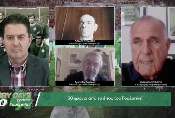 «Ναός του ελληνικού ποδοσφαίρου η Λεωφόρος – Θέλησαν να σπιλώσουν τον άθλο μας γιατί ζήλευαν!» | panathinaikos24.gr