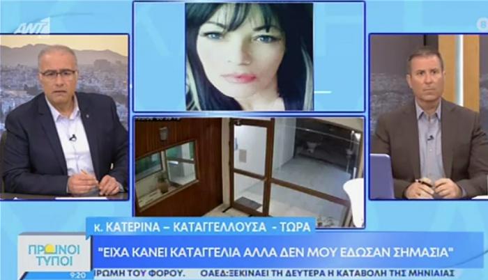 Νέες καταγγελίες σε βάρος του 22χρονου από τη Ν. Σμύρνη (vid)   panathinaikos24.gr