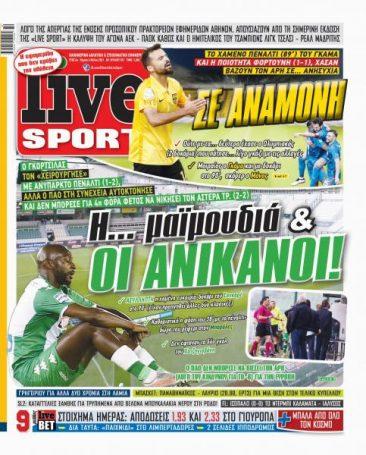 «Η… μαϊμουδιά και οι ανίκανοι!» | panathinaikos24.gr