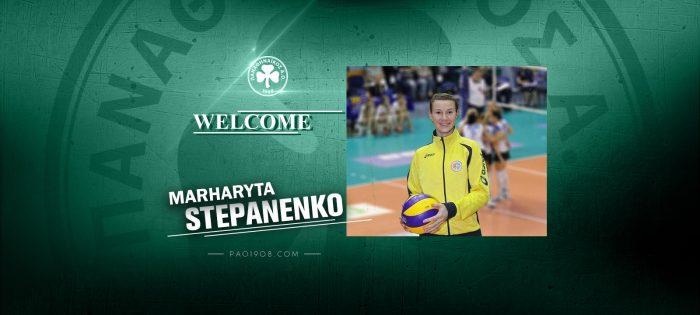 Ανακοίνωσε Στεπανένκο ο Παναθηναϊκός! | panathinaikos24.gr