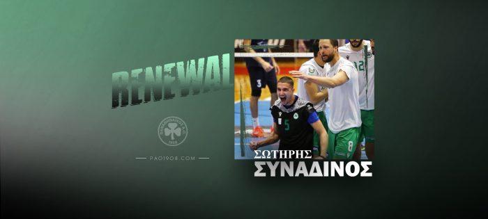 Παναθηναϊκός: «Πράσινος» και του χρόνου ο Συναδινός! | panathinaikos24.gr