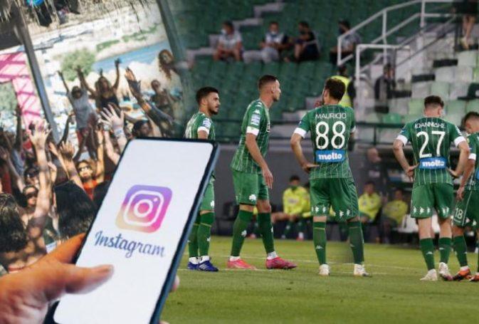 Η φετινή ζωή ενός παίκτη του Παναθηναϊκού: Τουρισμός, Instagram και γκρίνια!   panathinaikos24.gr