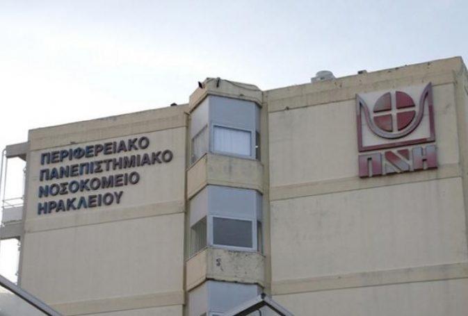 Ηράκλειο: Με θρόμβωση στο νοσοκομείο 35χρόνος – Είχε εμβολιαστεί με το AstraΖeneca | panathinaikos24.gr