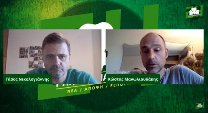 Τι ισχύει με Γιοβάνοβιτς, Καραγκούνη και εκκαθαρίσεις στον Παναθηναϊκό (vid) | panathinaikos24.gr