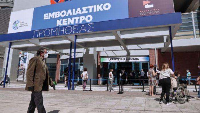 Τι έχει συζητηθεί στην επιτροπή για τα προνόμια των εμβολιασμένων | panathinaikos24.gr