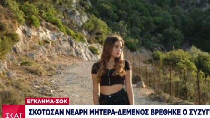 Έγκλημα στα Γλυκά Νερά: Δεν άκουσαν το παραμικρό οι γείτονες (vid) | panathinaikos24.gr