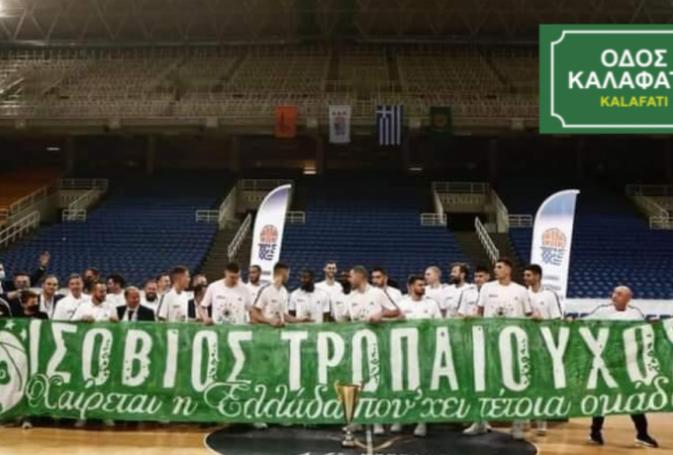 Ένα «πράσινο» παγκόσμιο ρεκόρ τίτλων χωρίς… τίτλους τέλους! | panathinaikos24.gr