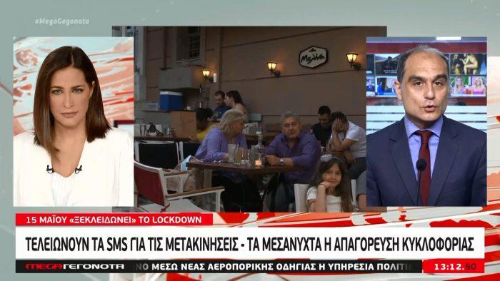 59χρονος με πνευμονική εμβολή έπειτα από το εμβόλιο της AstraZeneca (vid)   panathinaikos24.gr