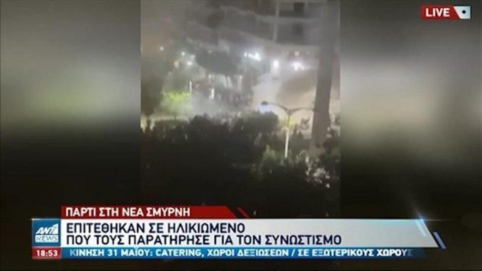 Νέα Σμύρνη: νεαροί μαχαίρωσαν άνδρα που τους έκανε παρατήρηση (vid)   panathinaikos24.gr