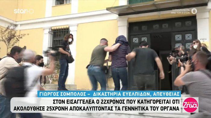 Έφτασε στον εισαγγελέα ο 22χρονος που κατηγορείται στη Νέα Σμύρνη (vid) | panathinaikos24.gr