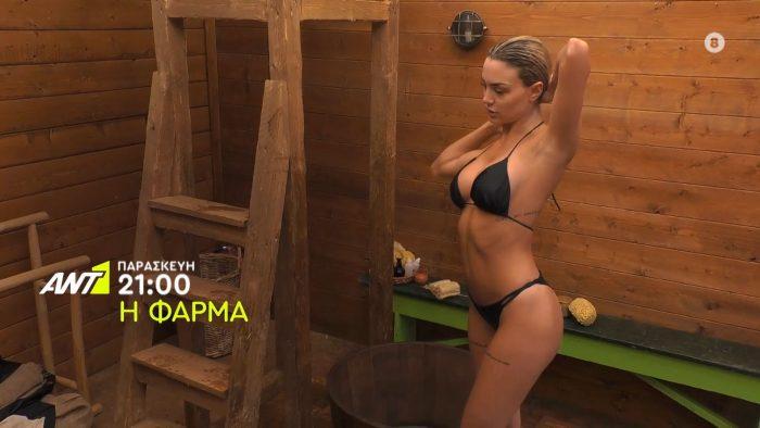 Φάρμα: Η Παναγιώταρου φόρεσε μαγιό, έκανε μπάνιο και τρέλανε τους πάντες (vid)   panathinaikos24.gr