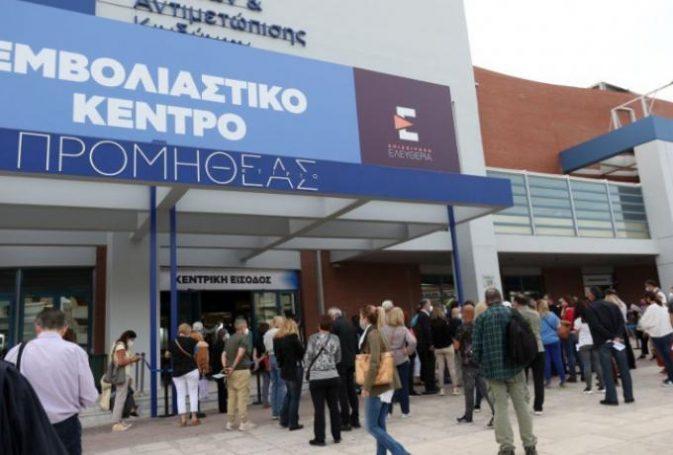 Διαθέσιμα όλα τα εμβόλια για τους 30-44 από τέλος Μαΐου | panathinaikos24.gr