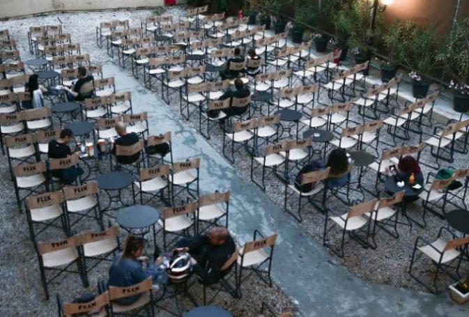 Lockdown, τέλος: Ανοίγουν μουσεία, θερινά σινεμά, θέατρα | panathinaikos24.gr