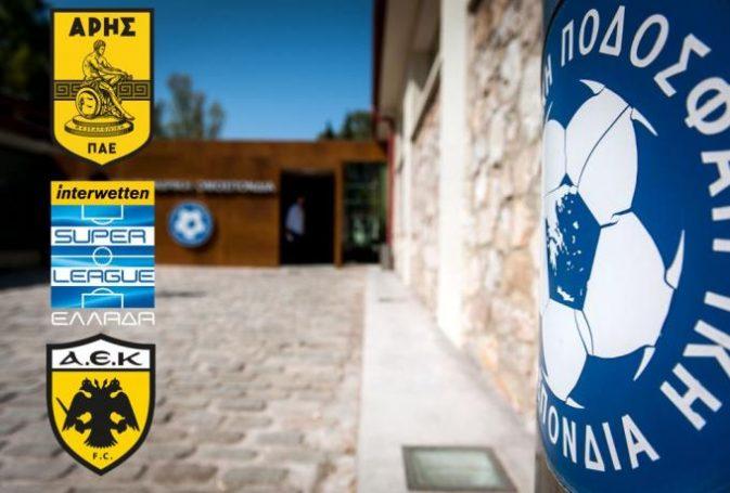 Έρχονται  αποφάσεις για τις αφαιρέσεις βαθμών Άρη και ΑΕΚ   panathinaikos24.gr