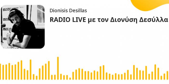 "P24 RADIO LIVE: ""Εποχή Ιβάν, ξεκίνημα στον πράσινο σχεδιασμό και πρώτες υπογραφές""   panathinaikos24.gr"