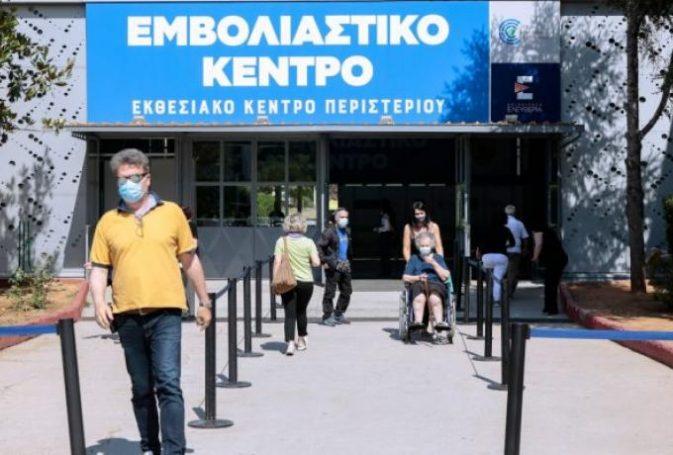 Πιστοποιητικό «ελευθερίας» με προνόμια: 3 μέρη που θα έχουν πρόσβαση μόνο οι εμβολιασμένοι | panathinaikos24.gr