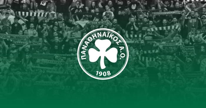 Συμμετοχή του ΠΑΟ στο Compak Sporting | panathinaikos24.gr