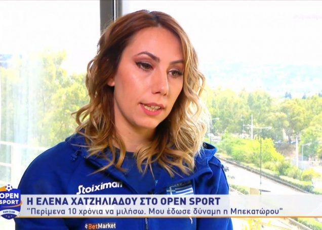 Συγκλονίζει η Χατζηλιάδου με την καταγγελία της για άνθρωπο του καράτε (vid)   panathinaikos24.gr