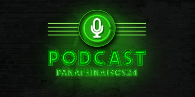 Podcast Διονύσης Δεσύλλας: Το παρελθόν, το παρόν και η ανάκτηση τη χαμένης ταυτότητας (aud)   panathinaikos24.gr