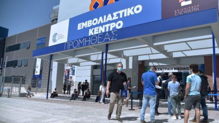 Κι όμως δεν είναι της Pfizer: Το εμβόλιο με τις μηδενικές ακυρώσεις που έχει γίνει ανάρπαστο στην Ελλάδα | panathinaikos24.gr