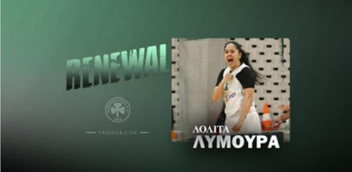 Παναθηναϊκός: Ανανέωσε με την ομάδα της καρδιάς της για ένα χρόνο ακόμα η Λύμουρα | panathinaikos24.gr