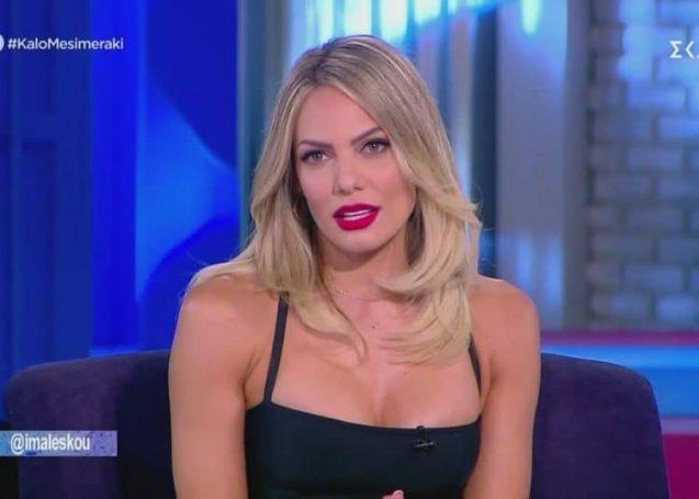 «Τρέλα» η Μαλέσκου – Τραγουδάει σύνθημα! [vid]   panathinaikos24.gr