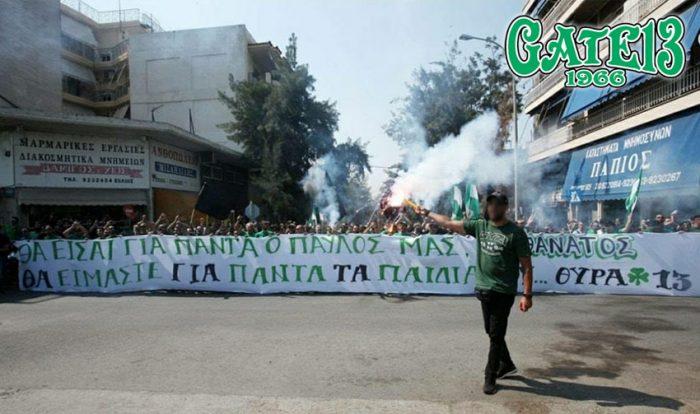 Θύρα 13: «Θα είσαι πάντα ο Παύλος μας, θα είμαστε πάντα τα παιδιά σου»   panathinaikos24.gr